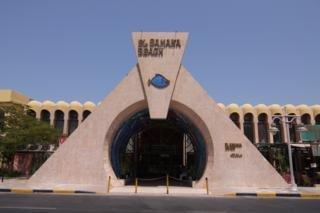 Samaka Beach Resort - dream vacation
