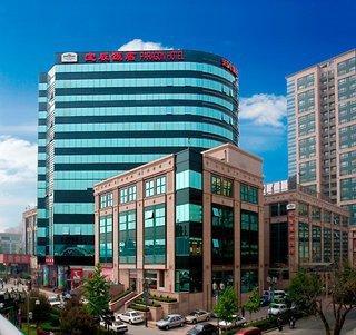 Howard Johnson Paragon Hotel Beijing - dream vacation
