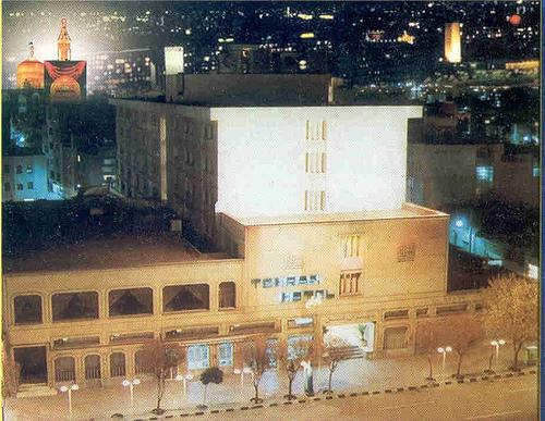 Mashad Hotel Tehran - dream vacation