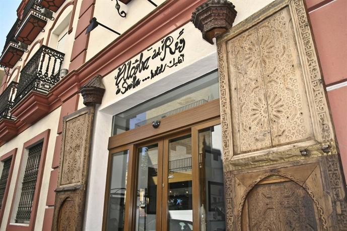 Alcoba del Rey de Sevilla - Séville -