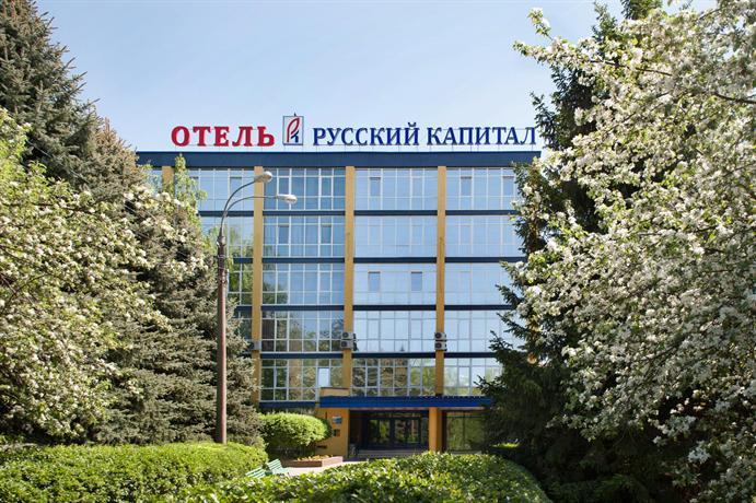 Russky Kapital - dream vacation