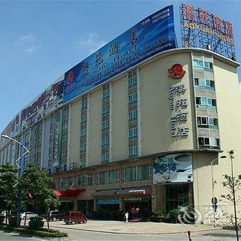 Foshan Aoyuan Hotel - dream vacation