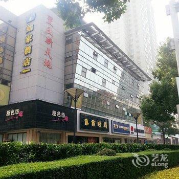 Home Inn Zhongshan Road Wuxi - dream vacation