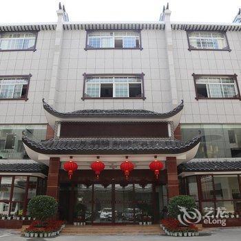 Beidouxing Hotel Zhangjiajie - dream vacation