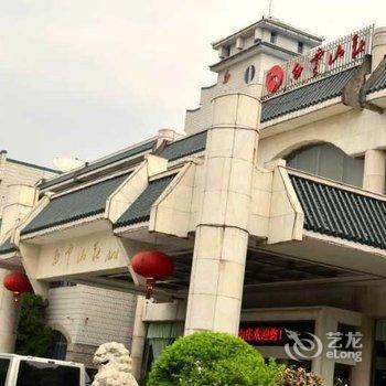 Xinchang Baiyun Villa - dream vacation