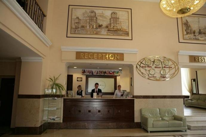 Hotel Minsk - dream vacation