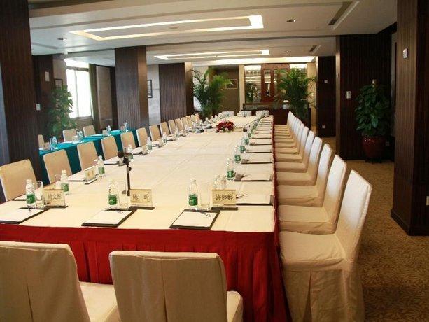 Dong Fang Hotel Guangzhou - dream vacation