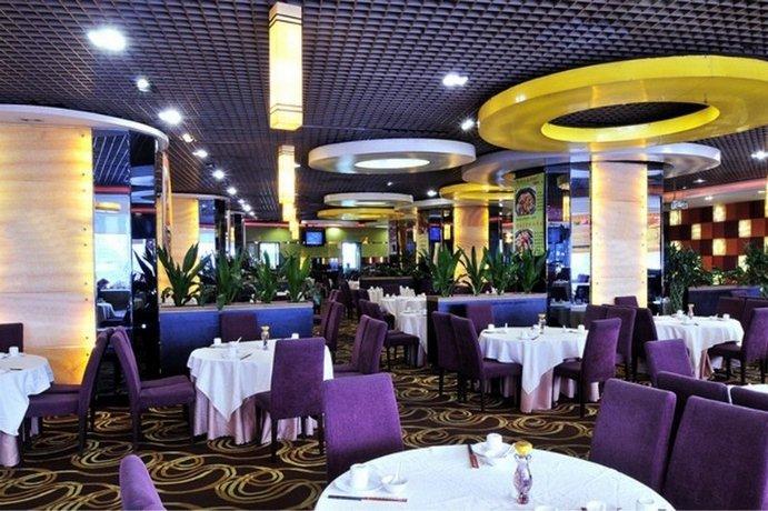Guangyong Lido Hotel - dream vacation