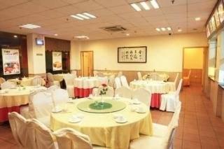 Guangdong Baiyun City Hotel - dream vacation