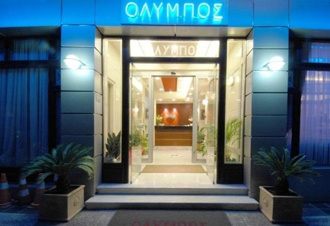 Olympos Hotel - dream vacation