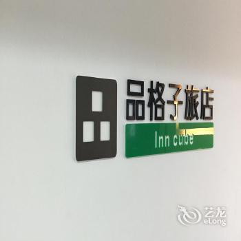 Inn Cube - Taipei Main Station