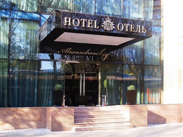 Aleksandrovskiy Hotel - dream vacation