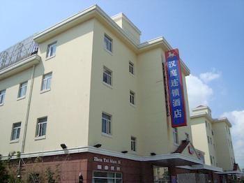 Hanting Hotel Xin Hong Qiao - Shanghai -