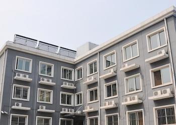 Piaohomeinn Beijing Guozhan Hotel - Pékin -