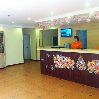 Home Inn Tianjin Anshan West Road - dream vacation