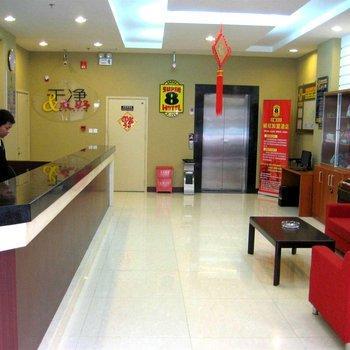 Super 8 Hotel Shi Qiao Pu Chongqing - dream vacation