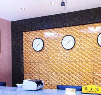 Cheng Xu Express Hotel - dream vacation