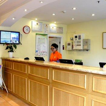 Home Inn Wuhan Economic Development - dream vacation