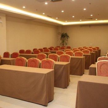 Winterless Hotel Beijing Fangzhuang - Pékin -