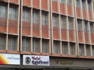 Hotel Rajdhani Nagpur - dream vacation