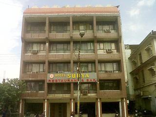 Hotel Surya Bhopal - dream vacation