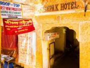 Deepak Rest House - dream vacation