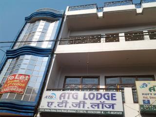 ATG Lodge - dream vacation