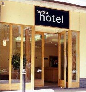 Metro Hotel Woking - dream vacation