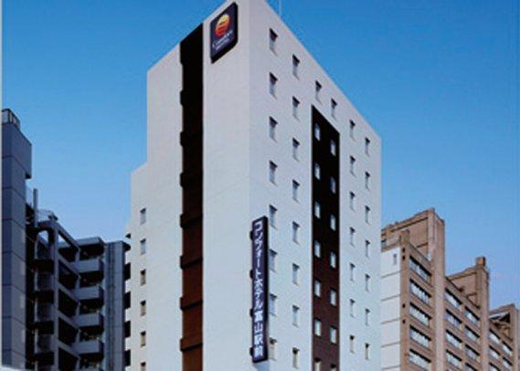 Comfort Hotel Toyama - dream vacation