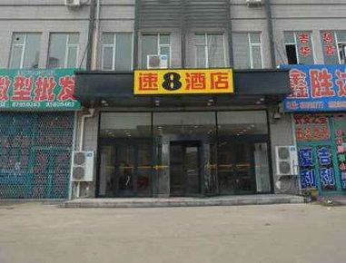 Super 8 Changchun Qimaocheng - dream vacation