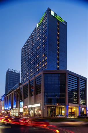 Holiday Inn Express Beijing Wangjing - dream vacation