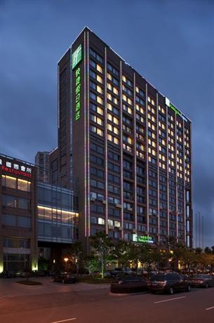 Holiday Inn Express Changshu - dream vacation