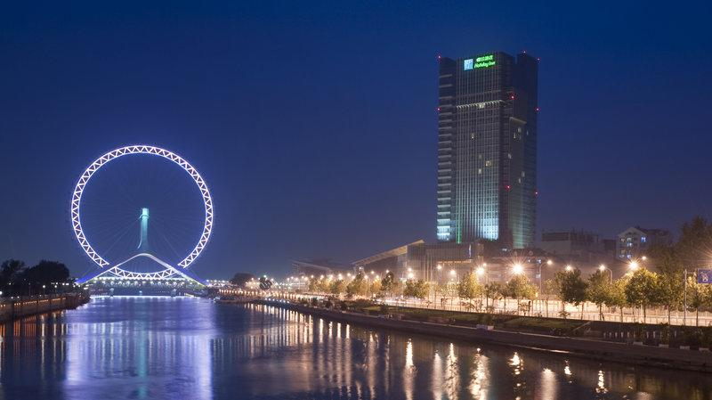 Holiday Inn Tianjin Riverside - dream vacation