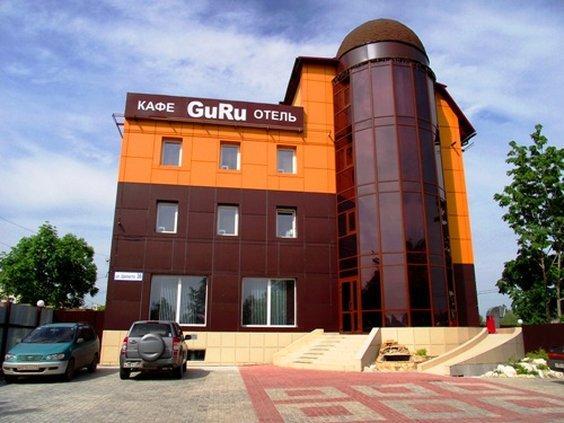 Guru Hotel - dream vacation