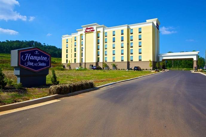 Hampton Inn & Suites Adairsville - dream vacation