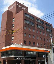 Sunroute Hotel Okayama - dream vacation