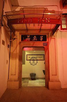 Shanghai Fish Inn Bund - dream vacation