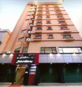 Zahrat El Khaleej Hotel - dream vacation