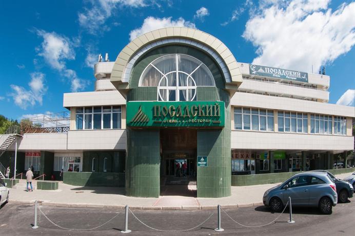Отель Посадский