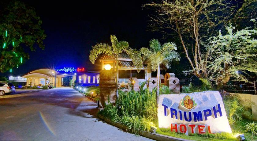 Triumph Hotel Mandalay - dream vacation