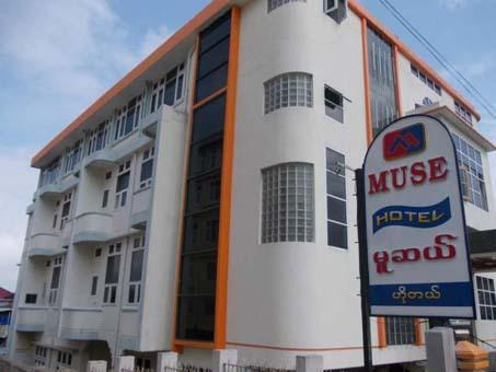 Muse Hotel Taunggyi - dream vacation
