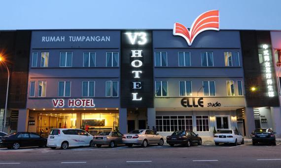 V3 Hotel Johor Bahru - dream vacation