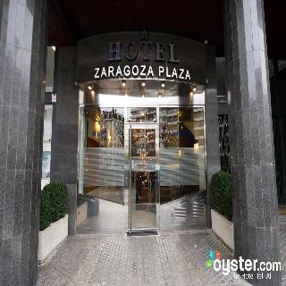 Hotel Zaragoza Plaza - Saint-Sébastien -
