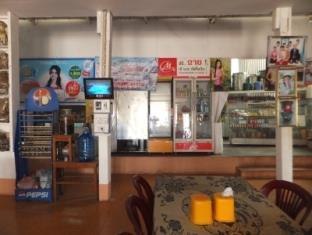 Sengtawanh Guesthouse - dream vacation