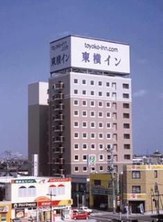 Toyoko Inn Hachinoche Ekimae - dream vacation