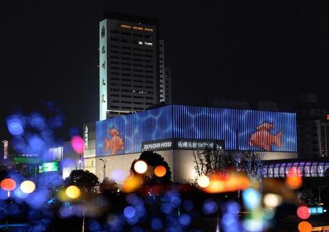 Tower Hotel Hangzhou - dream vacation