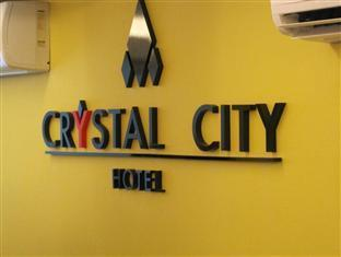 Crystal City Hotel - dream vacation