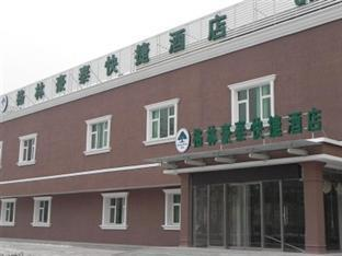 GreenTree Inn Beijing Fengtai Yungang Road Express Hotel - Pékin -