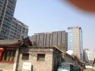 Shijia Apartment Hotel Suzhou Street - Pékin -