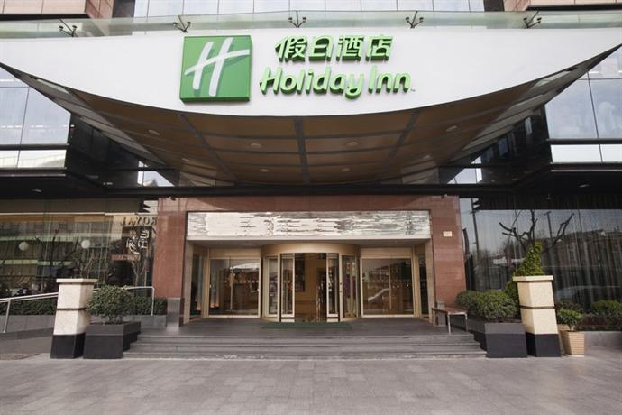 Holiday Inn Jasmine Suzhou - dream vacation